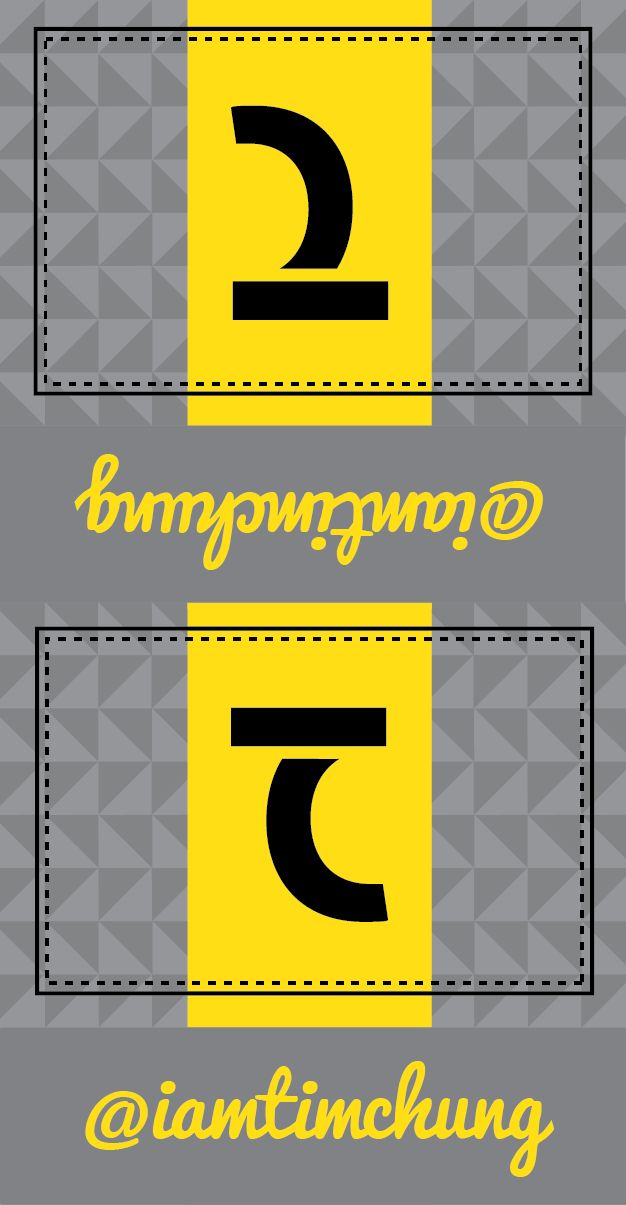 Pocket Propaganda - Matchbox Self Promotion - Final Matchbox Idea 2 - Flat Layout