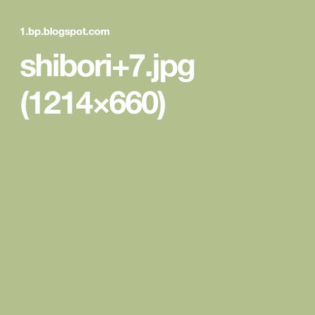 shibori+7.jpg (1214×660)