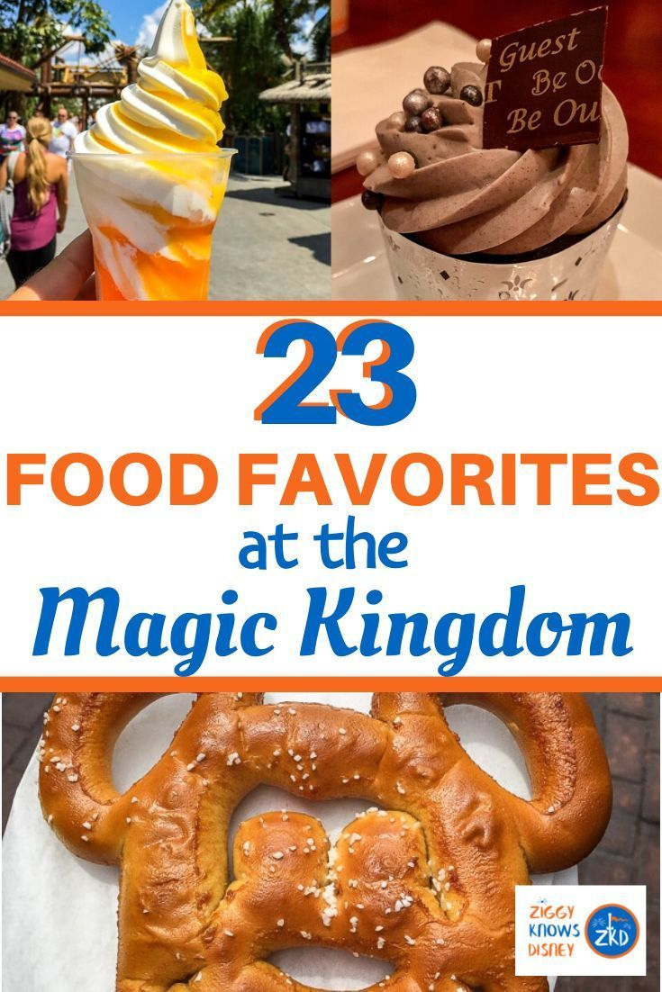 Best Snacks At Magic Kingdom Savory Sweet What To Avoid In 2020 Magic Kingdom Food Disney World Food Magic Kingdom Snacks