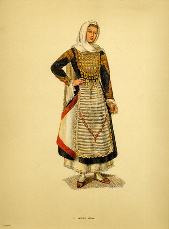 Φορεσιά Μεγάρων. Costume from Megara. Collection Peloponnesian Folklore Foundation, Nafplion. All rights reserved.