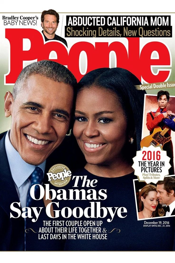 People Magazine, December 2016 issue.
