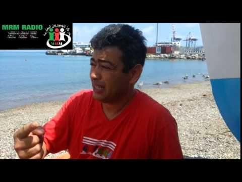 المغرب - كَال لك: اين الثروة ؟