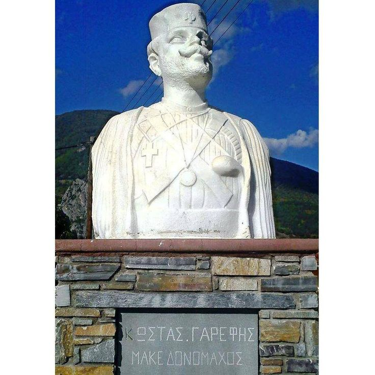 Konstantinos Garefis (1874 - 9 August 1906) Was a #Greek Captain during the #Macedonian Struggle (1904-1908) A man who fought for and gave his life for the liberation of #Macedonia from the #Turks and #Bulgarians.