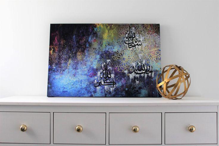 Islamic Canvas, Dhikr | Print of my Islamic Wall Art Painting | Ramadan Decor | Arabic Calligraphy | Islamic Calligraphy Framed Canvas by SalehaArt on Etsy