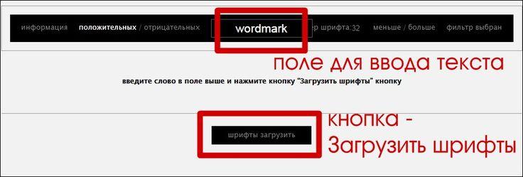выбрать шрифт для надписи редактируем в программе