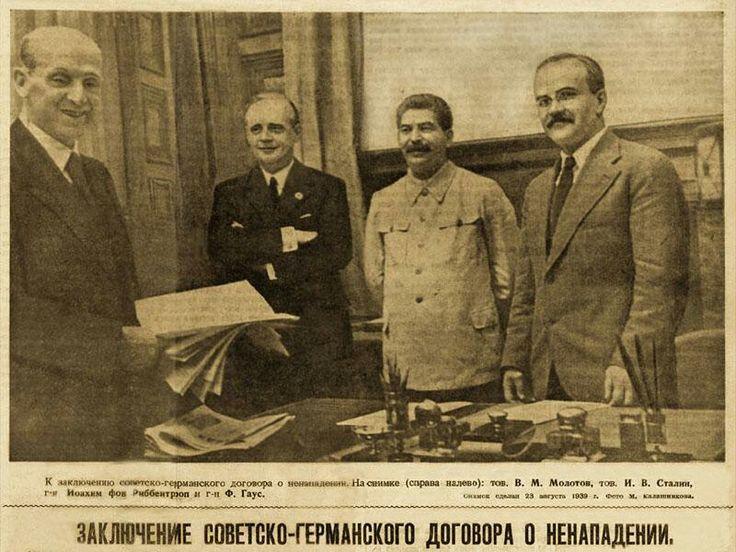 Сталин, Молотов, Рибентроп и Гаус