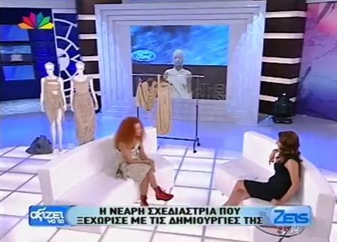 """tv show """"Aksizei na to zeis"""" with Tatiana Stefanidou _ Star channel"""