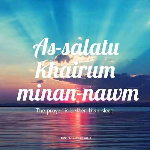 "*A reminder on the Importance of Fajr Prayer for me, and you and you and you. ""Shaytaan ties three knots on the crown of any one of you in your sleep. He says upon each knot that he ties: ""You have a long night before you, therefore sleep"". But if you wake up and mention Allah, Most Exalted in remembrance one knot will be untied. If you then make ablution another knot will be undone. If you then proceed to pray the last knot will be disentangled. Thus, you will feel in the morning energetic…"