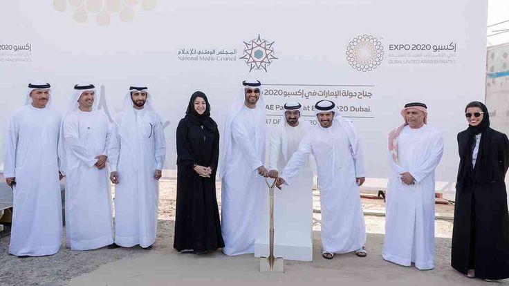 Galería de Comienza la construcción del pabellón de los Emiratos Árabes Unidos de Calatrava en la Expo 2020 Dubai - 6