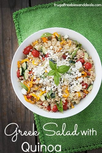 Love the colors of this Greek Salad With Quinoa