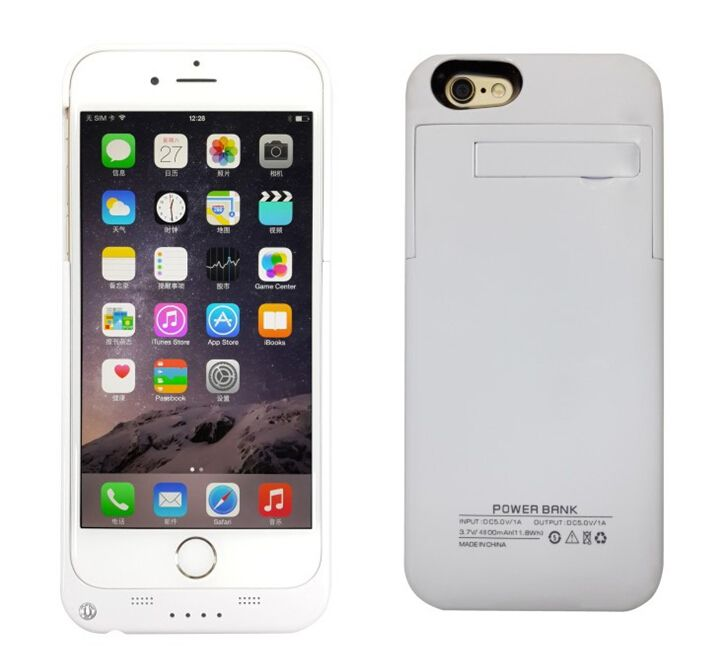 White coloured mobile phone charger case for iphone 6 6s model phones available from our webstore