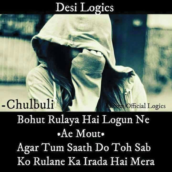 True.....chalo rolate hai sab ko....:)