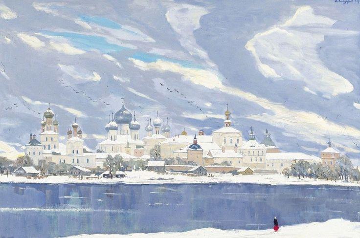 Глазунов Илья Сергеевич (Россия, 1930) «Ростов Великий» 1990