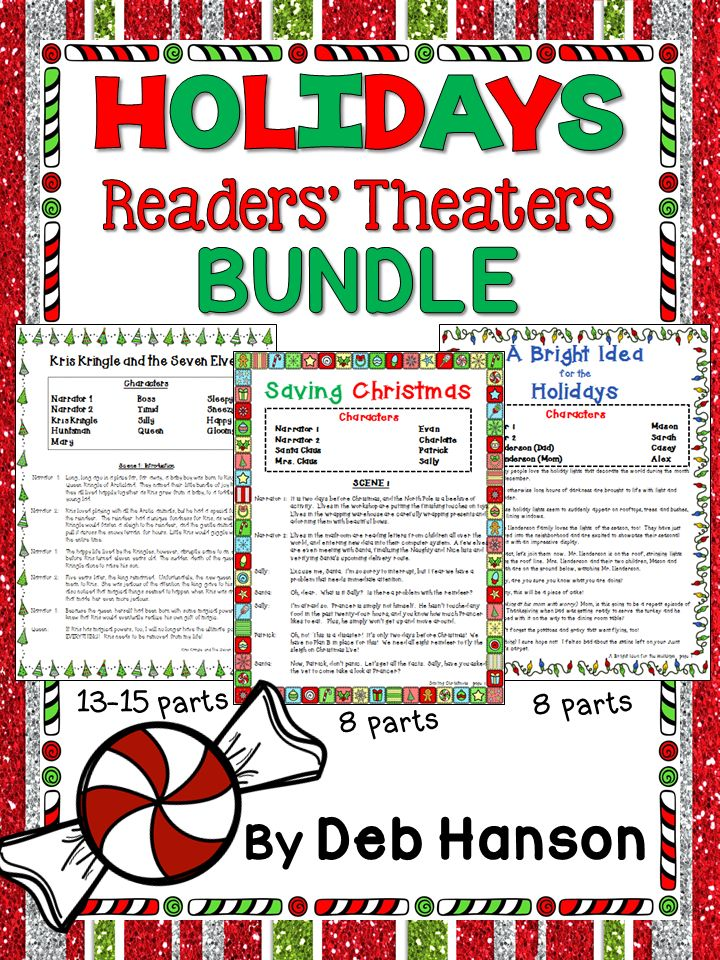 Holidays Readers' Theater BUNDLE (a set of 3 scripts containing 29-31 parts)
