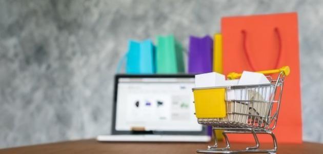 السويسي 1 التسوق عبر الانترنت ومعرفة معلومات عن المنتج قبل الشراء كنوع المنتج وجودتة Digital Marketing Digital Marketing Agency Marketing