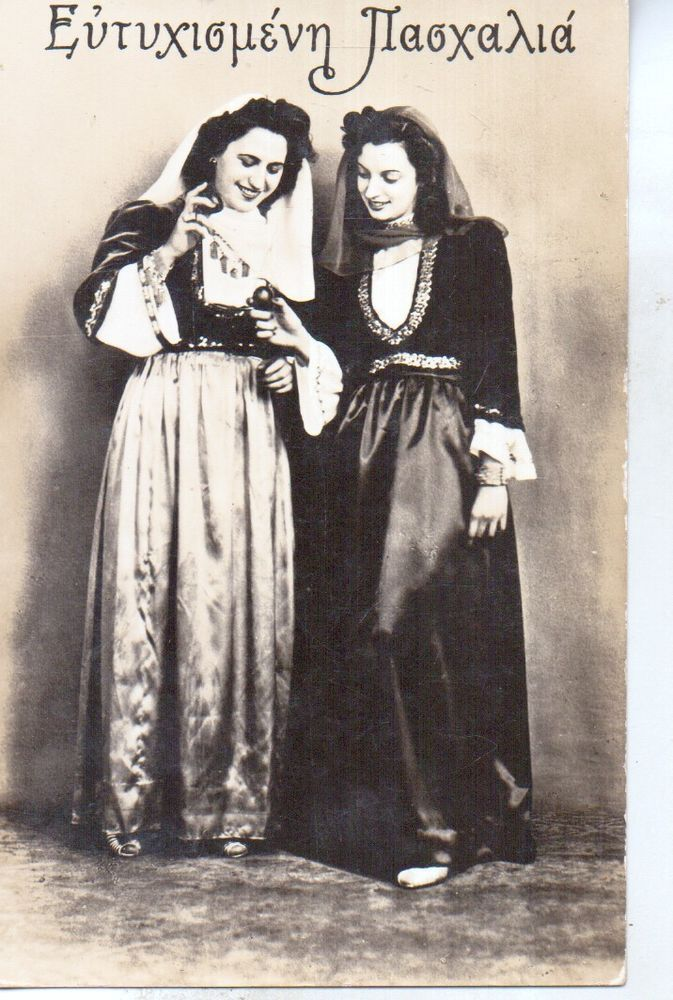 GREECE  REAL PHOTO 2 WOMEN in NATIVE COSTUME