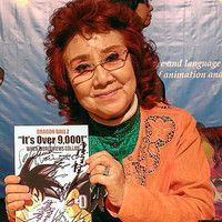 Crunchyroll - Happy 80th Birthday To Goku Voice Actress Masako Nozawa