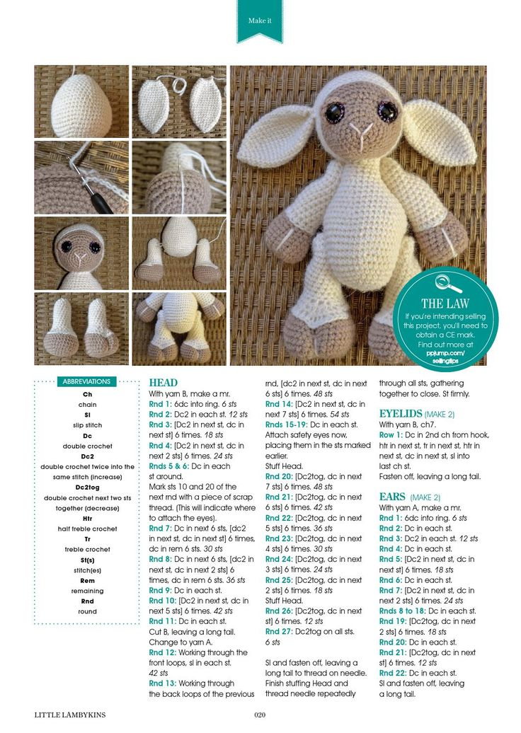 Cute Lambsy. Hard to get to the pattern, but oh so cute!