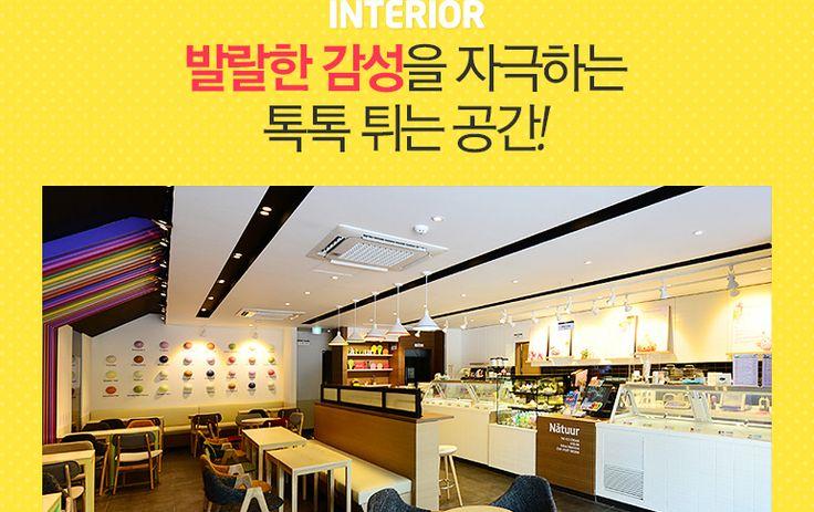 [나뚜루팝] 멀티플컵 30%할인 - 티몬 :: 쇼핑을 뚝딱! 티몬