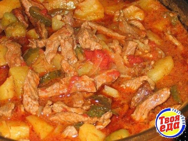 Вкуснейшее блюдо татарской кухни, которое не оставит равнодушным абсолютно НИ-КО-ГО! И имя ему - азу по-татарски!