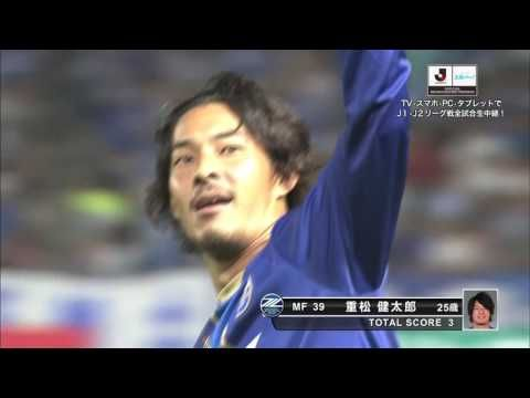 Machida Zelvia vs JEF United Chiba - http://www.footballreplay.net/football/2016/07/16/machida-zelvia-vs-jef-united-chiba/