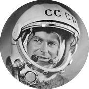 Арт-проект посвящённый важным событиям в истории космонавтики: первые космические аппараты, полёты к планетам и посадки на космические объекты. При поддержке Роскосмос.