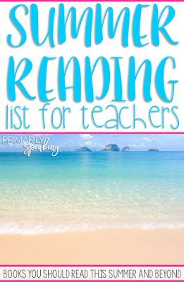 Teachers love to read! This post has lots of great summer reading recommendations, including a few professional development reads, plus a link to more summer reading recommendations from other teacher bloggers.