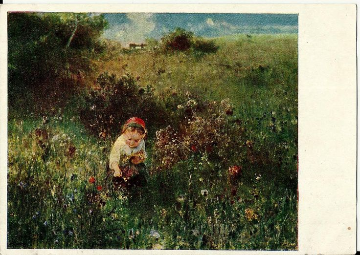 Girl in Field, Vintage Art Postcard Russian, Artist  Knaus, print 1956 by LucyMarket on Etsy