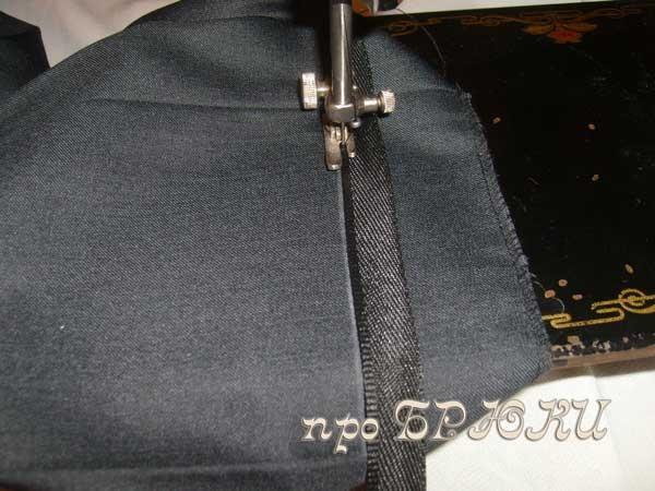 Восстановление ткани брюки