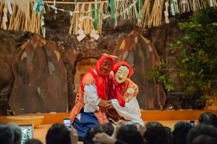 Takachiho's Yokagura night dance, Miyazaki JAPAN