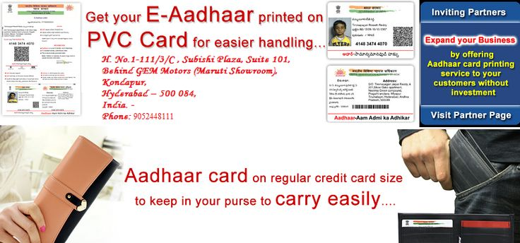 how to  aadhaar card from website