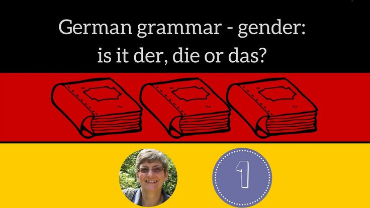 Learn which German nouns are always or usually masculine, feminine & neuter with this Skillshare course