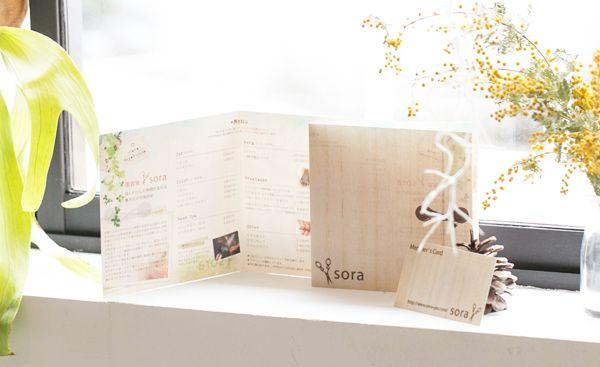 leaflet/shopcard