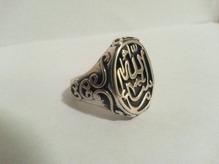 "Islamic ring jewelry . Oxidized unisex ring .""Ma Shaa Allah"".""What God wills"" Arabic handwriting .Ethnic. Religious ring. Handmade jewelry. by BellaTrendee on Etsy https://www.etsy.com/sg-en/listing/251315029/islamic-ring-jewelry-oxidized-unisex"