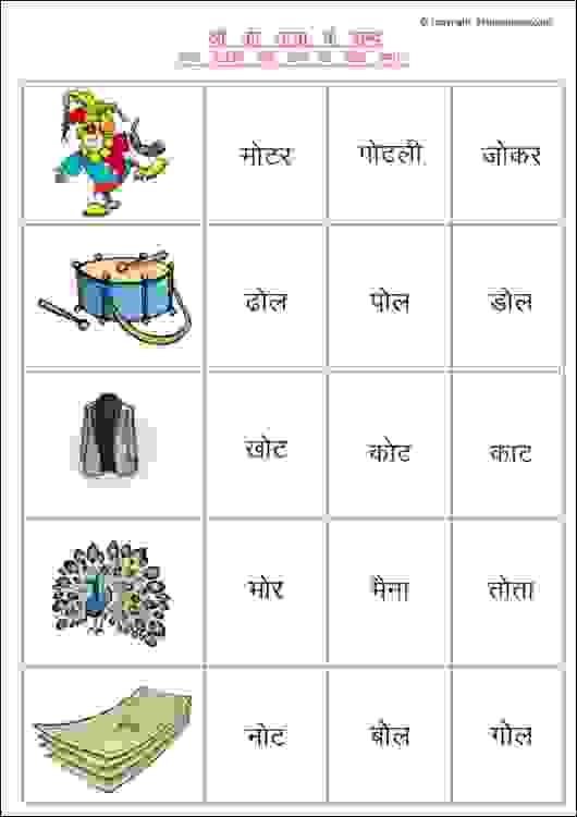 29 best Hindi images on Pinterest | Grammar worksheets, Learn hindi ...
