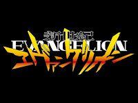Download Neon Genesis Evangelion Episode 1-26 Subtittle Indonesia Gratis Mp4 Bluray