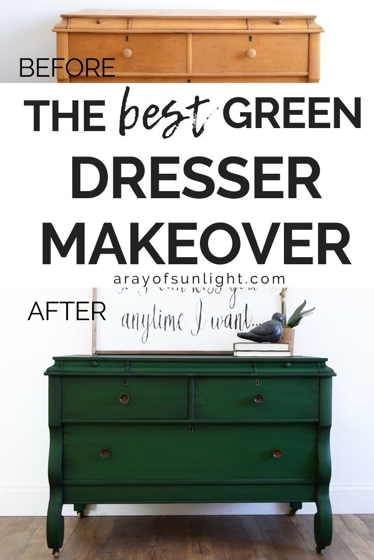 Green Empire Dresser Green Dresser Green Dresser Makeover Painted Dresser [ 1102 x 735 Pixel ]