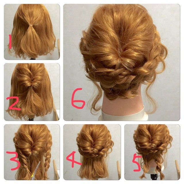 I might be able to do this with my hair. I'll need a ton of bobby pins, but...