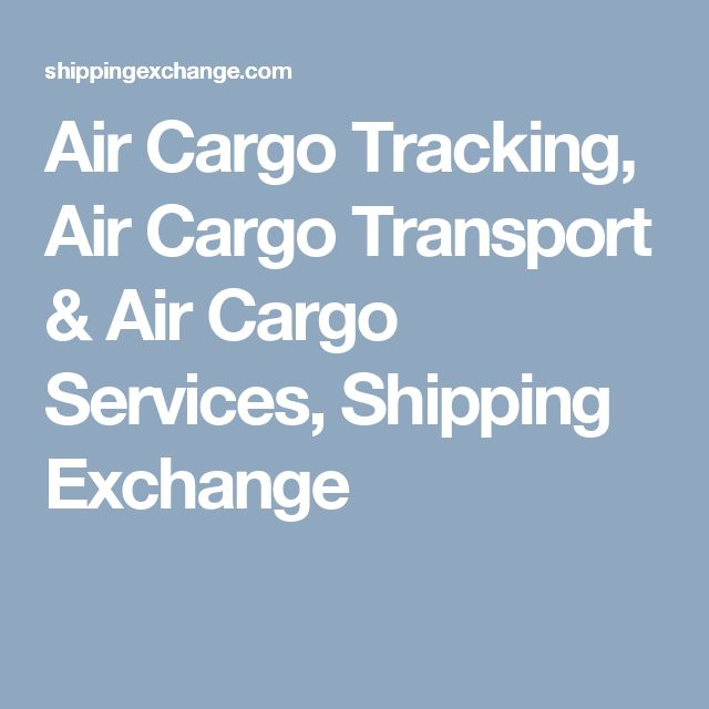 Air Cargo Tracking - Now you can track your Air Cargo with Shipping Exchange. Just follow this link and insert your tracking number.