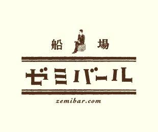 zemibar - visual identity