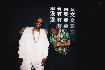"""JUICY J ANNOUNCES NEW STUDIO ALBUM –RUBBA BAND BUSINESS: THE ALBUM PREMIERES VIDEO FOR """"NO ENGLISH"""" FEATURING TRAVIS SCOTT RUBBA BAND BUSINESS: THE ALBUM SET FOR RELEASE THIS FALL  ..."""