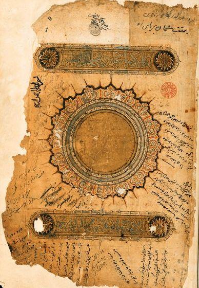 Alchemy of Happiness - Gazzâlî - VikipediKimya-i Saadet adlı kitabının 1308 tarihli baskısı The Alchemy of Happiness, 1308 Persian copy held in the Bibliothèque nationale de France