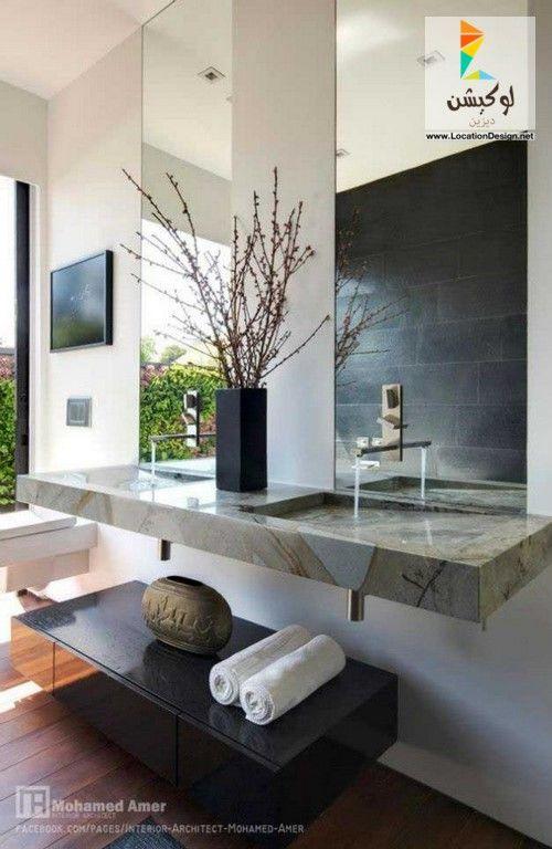 ديكورات حمامات مودرن 2017 2018 تصميمات و نصائح لوكشين ديزين نت Unique Bathroom Design Modern Bathroom Design Modern Master Bathroom