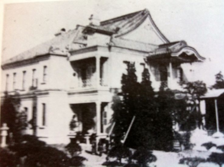 Famely home before 1923