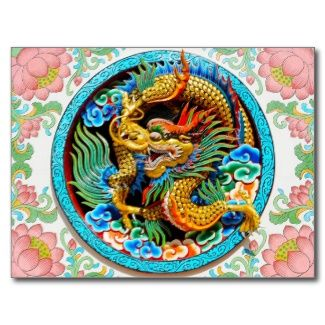 SOLD! - Cool chinese colourful dragon paint lotus flower postcard #chinese #colourful #dragon #postcard