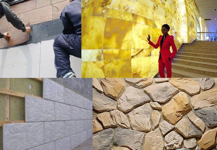 Толстый и тонкий каменный шпон / Строительные материалы / Статьи / Proektstroy.ru - строительный интернет портал
