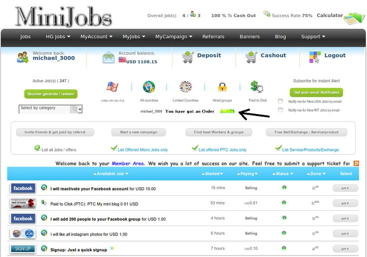 http://minijobs4you.com - after login to your account you can see if you got a selling order.