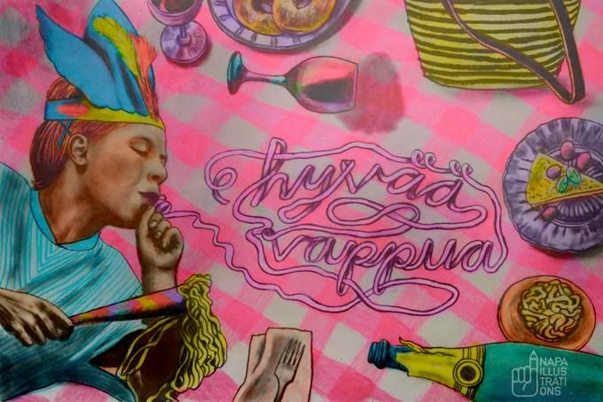 Illustration by Pauliina Mäkelä for Napa Illustrations Agency May Day greeting, 2014