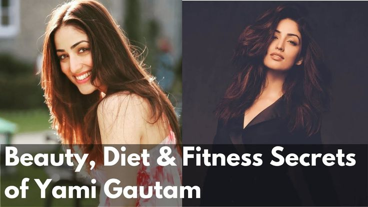 This Chandigarh girl, who shot to fame with her first Bollywood movie Vicky Donor is not only talented but has a perfect complexion with a flawless skin tone and beautiful face. Here is a look into the secrets her beauty, diet & fitness.  This video covers : 1) Yami Gautam's Skin Care Secrets 2) Yami Gautam's Hair Care Secrets 3) Yami Gautam's Diet Plan 4) Yami Gautam's Workout Plan apart from other information.  For more health & beauty tips, log on to https://glowpink.com