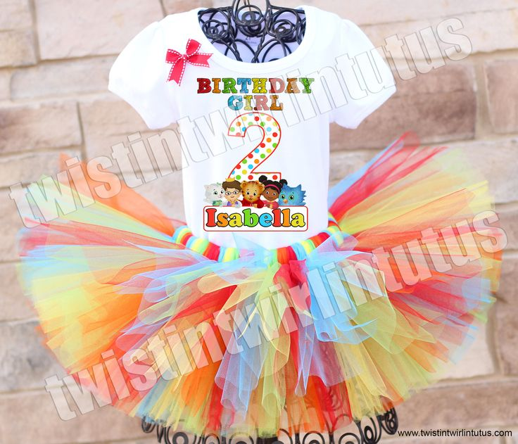 Daniel Tiger Birthday Tutu Outfit | Daniel Tiger Birthday Shirt | Daniel Tiger Birthday Party Ideas | Daniel Tiger Party Ideas | Birthday Party Ideas for Girls | Birthday Party Ideas for Boys | Twistin Twirlin Tutus #danieltigerbirthday